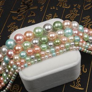 Cheap Shell Pearl Wholesale 4-14mm Round Loose Multi Color Natural Mother of Pearls
