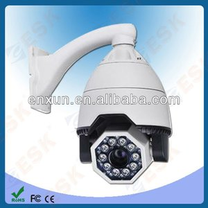 Outdoor High Speed Dome Camera,PTZ Camera,heater&Fan