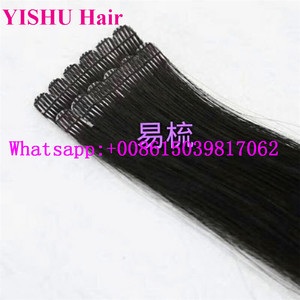 Wholesale 8 - 30 Inch Skin Weft 100% Remy Virgin Hair Invisible Ombre Double drawn Tape In Human Hair Extensions