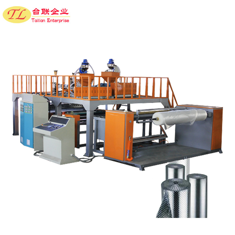 2017 2017 TL responsible Compound 3-7 layer compound air cushion film machinery