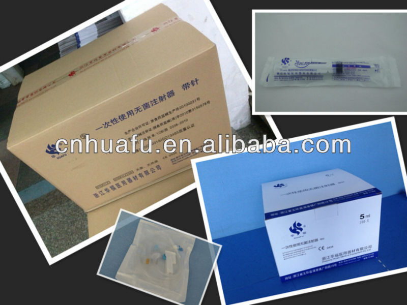cheap disposable sterile syringe with catheter of 2 component