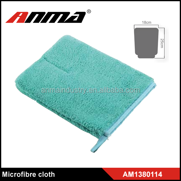car green towel wash gloves