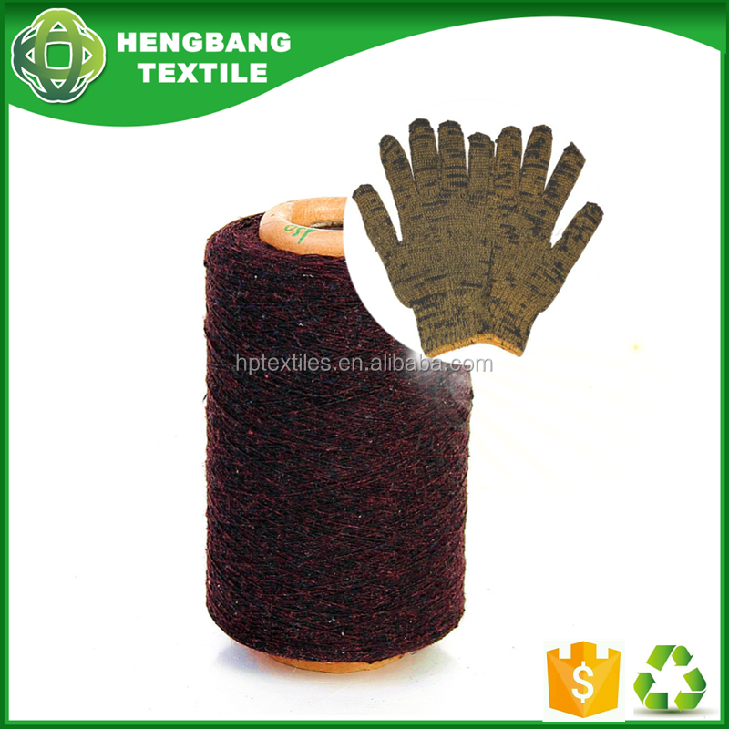 Cotton polyester thick and thin yarn recycled open end blended suppliers for knitting gloves