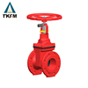 March expo best product for import harga TKFM 4 -inch gate valve price fc fire protection gate valve