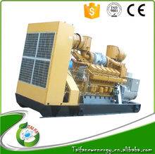 China brand 1500kva jichai diesel engine generator set for sale