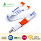 Wholesale good price custom silk screen printing logo neck strap breakaway lanyard for advertising
