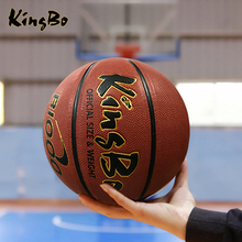 Size 7 microfiber non-slip basketball wear-resistant PU basketball ball indoor and outdoor balls game training equipment