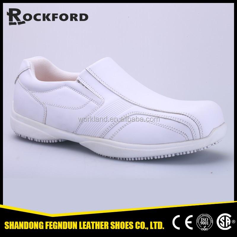 3a5903feed3 China Fuente de la fabricación industrial de alimentos seguridad en línea