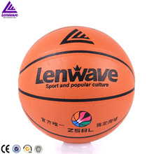 use in basketball game with basketball net High quality big heart offical size game balls basketball