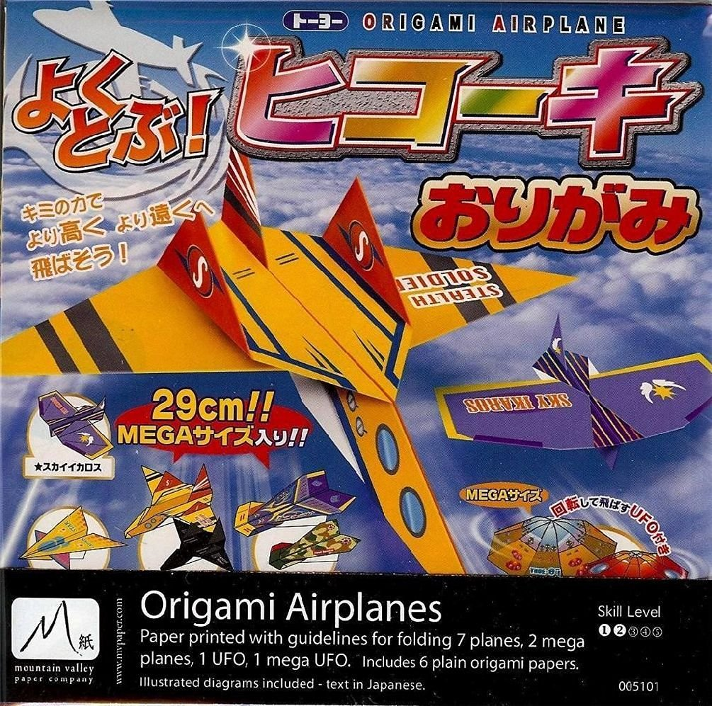 Cheap Paper Airplanes Necklace Find Deals Airplane Diagrams Get Quotations Japanese Origami Kit 9 Style Ufo