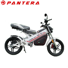 Chongqing Brushless Folding Powerful Electric Motorbike
