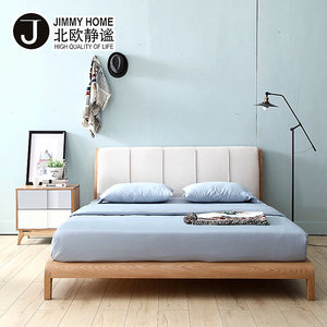 1.8 m double bed 1.5 master bedroom nordic wooden bed modern minimalist furniture