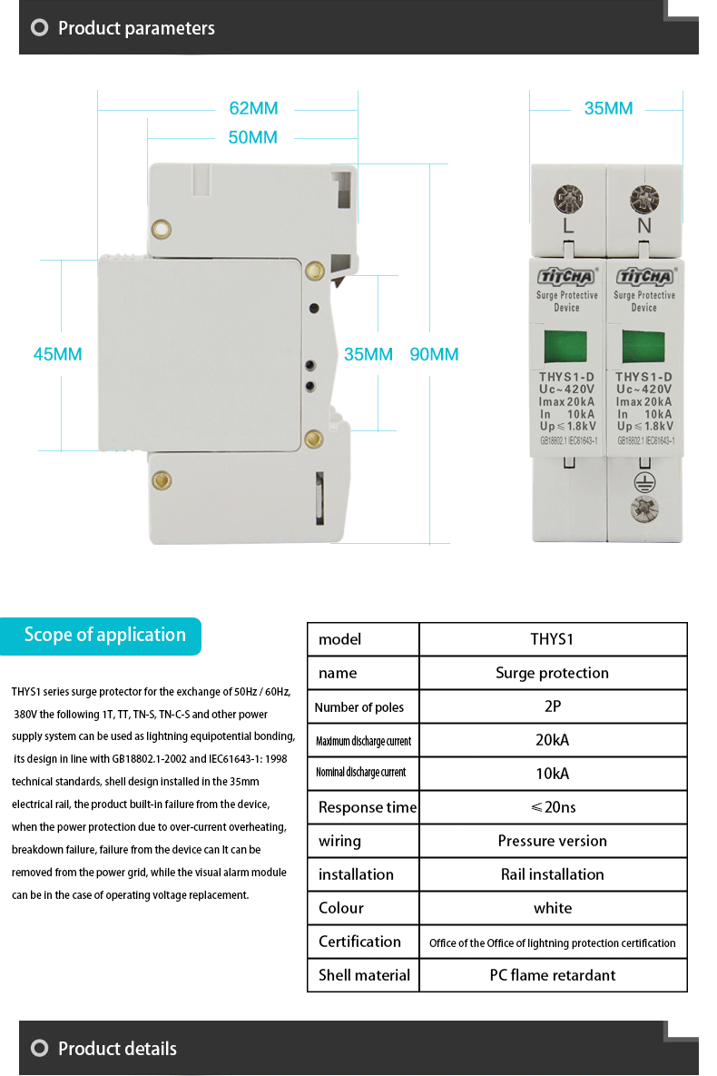 Lightning Protection 2p 20ka Surge Protector Arrester Device Wiring Diagram Household 220v