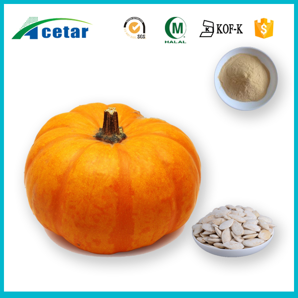 Supplements Pumpkin Seed Protein Powder sport nutrition