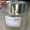 Factory directly Sell bulk epoxy resin used in coating, adhesive, anticorrosion