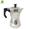 aluminium Italian coffee maker for gift