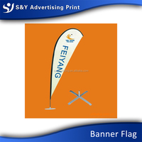 All sale of wall flag pole mounting