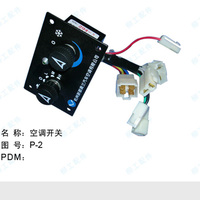 Construction machinery parts LiuGong Spare Parts #SP104432 cab air conditioning switch