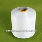 China Manufacturer 100% DTY Polyester Yarn 100/36 raw white
