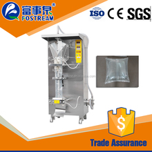 Good Quality Top Selling Multi-Function Bag Water Machine / Automatic Filling And Sealing Machine