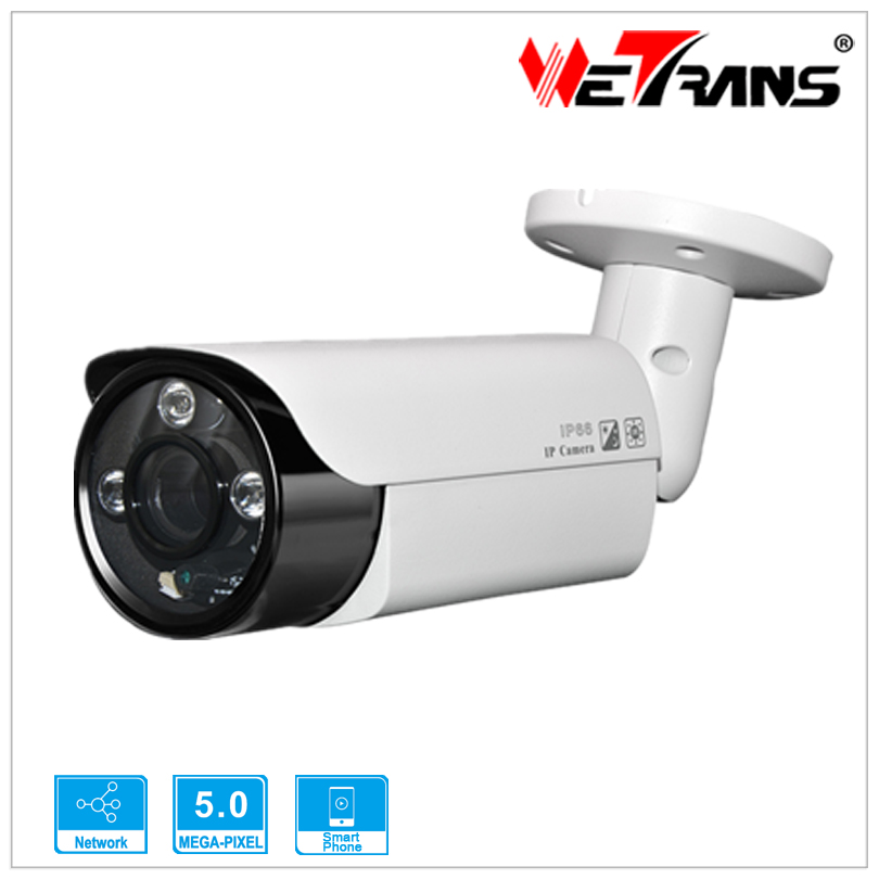 High Quality CCTV Camera TR-IP50AD751L 60m Long IR Distance Base Box Easy Connection Outdoor 5MP P2P IP Camera
