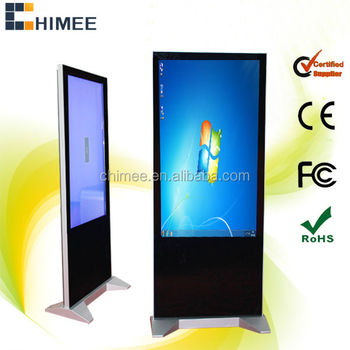 industrial lcd monitor saw IR touch screen frame