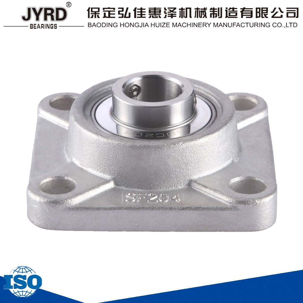 suc204 stainless steel insert uc bearing