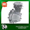 chinese motorcycle engines zongshen 250cc engine 4 stroke with camshaft upward