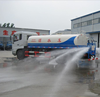 Heavy Duty Water Vehicle Sinotruck Howo 6x4 20000L Water Spraying Truck Water Tank Truck