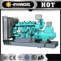 Yuchai 290kW / 363kVA Power Diesel Generator Set