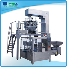Automatic granule food sugar, potato chips, salt Pouch weighing and packaging system with VFFS vertical packing machine