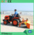 China hydraulic operating Mini tractor towed beach cleaner/ beach cleaning machine