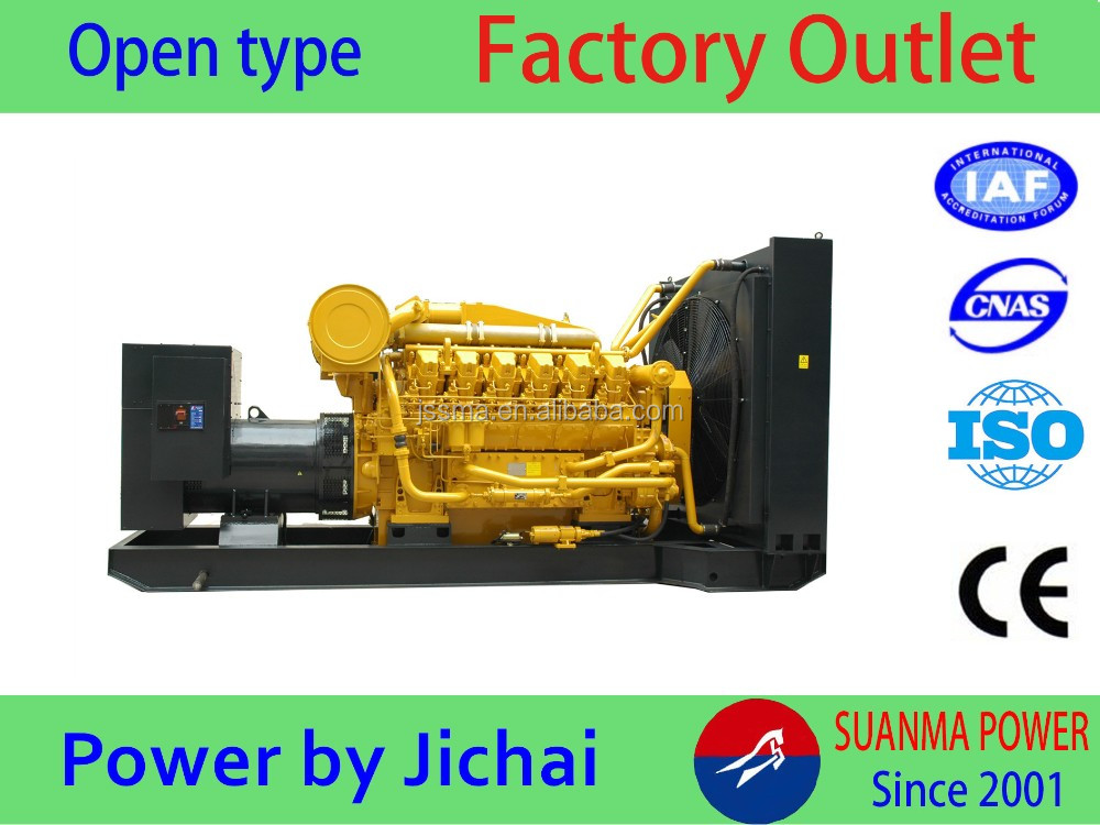 China Brand Jichai 3 Phase Brushless 1000KVA 800KW Open Type Cheap Diesel Electric Generator For Sale