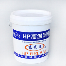 Greases Type and Automotive Lubricant Application High Temperature Grease