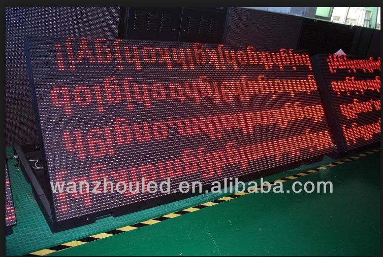 Stadium Perimeter Graphics/graphic Led Signs Led Stadium Perimeter ...