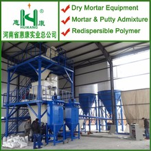 Stain Putty Powder Mix Machine for Mixing Powder Coating Putty with good formula