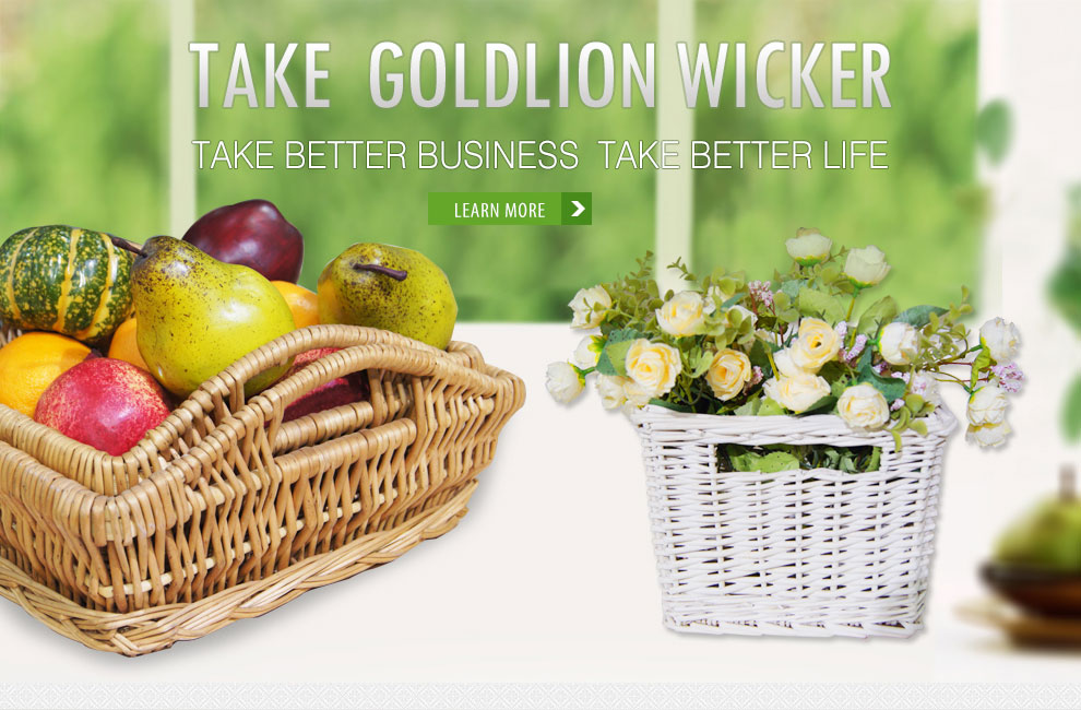 Linyi Goldlion Handicraft Co Ltd Grass And Wicker Products