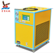 2018 mini design water cooled chiller with cooling system