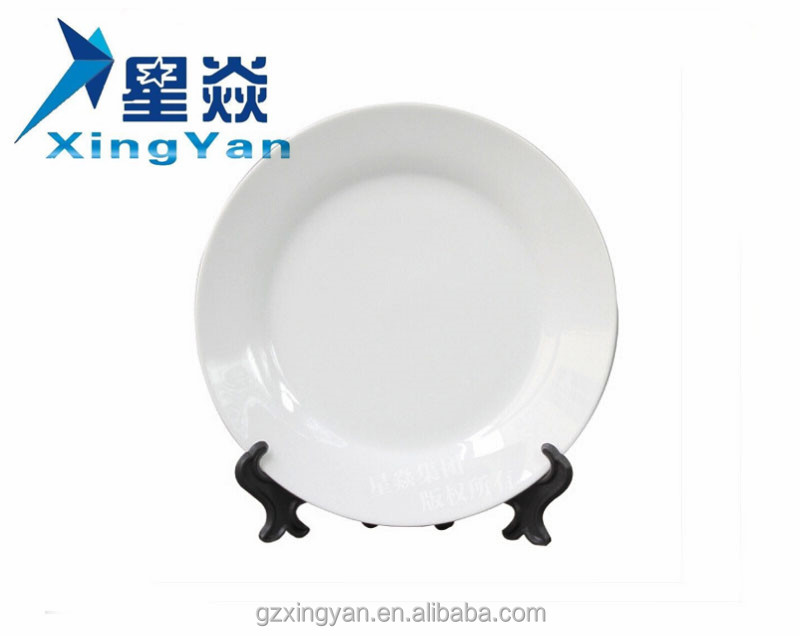 Sublimaton/transfer Blank Paper Plate Moon Ceramic Plate - Buy Sublimaton/transfer Blank Paper Plate Moon Ceramic PlateMulti-style Sublimaton/transfer ...  sc 1 st  Alibaba & Sublimaton/transfer Blank Paper Plate Moon Ceramic Plate - Buy Sublimaton/transfer Blank Paper Plate Moon Ceramic PlateMulti-style ...