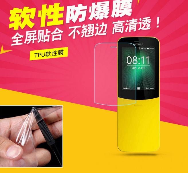 China nokia 8110 wholesale 🇨🇳 - Alibaba