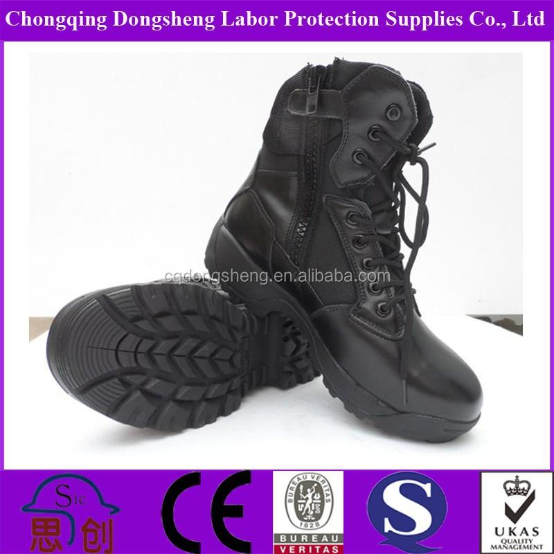 Parachute Parade New Stylish Military Boots