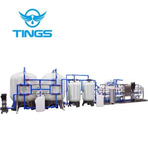 High Quality Purified Water System/Ozone Water Treatment Machine RO Reverse Osmosis Drinking Machine