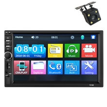 2 Din <span class=keywords><strong>Multimedia</strong></span> Navigation System Auto DVD-Stereo-Player mit HD Kamera