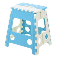 Lightweight portable  folding stool chair children stool folding step stool plastic