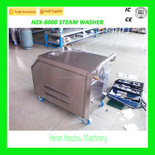 HZX-8000 Flexible Overheat Protection Clean Machine Car Wash