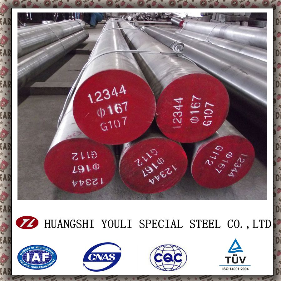 competitive price 1.2344 alloy steell with iso9001