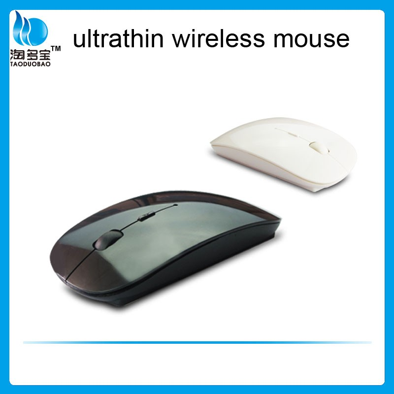 FCC CE RoHS standard 2.4g wireless optical mouse driver
