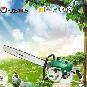 Guangzhou MS070 chain saw wood cutting machine customer gasoline Chain