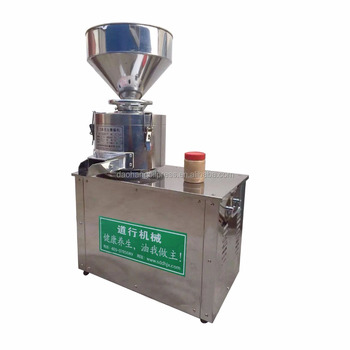 Daohang machinery Cheap price peanut paste making machine DH-200 in China