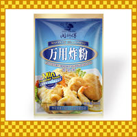 165g Fried Chicken Breading Flour
